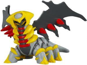 Figura de Giratina de Takara Tomy 2 - Figuras coleccionables de Giratina de Pokemon