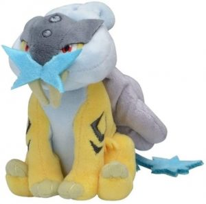 Figura de Raikou de Peluche - Figuras coleccionables de Raikou de Pokemon