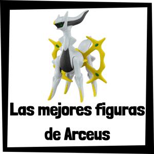 Figuras de acción y muñecos de Arceus