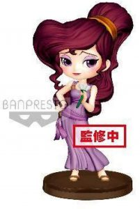 Figura y muñeco de Megara de Last Level - Figuras coleccionables, juguetes y muñecos de Hércules - Muñecos de Disney