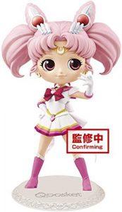 Figura de Chibi Moon de Banpresto 2 de Sailor Moon - Las mejores figuras de Sailor Moon - Muñecos de animes